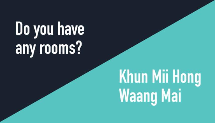 Thai Phrases Used At Hotel
