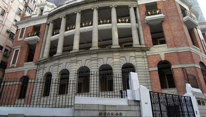Dr. Sun Yat Sen Museum