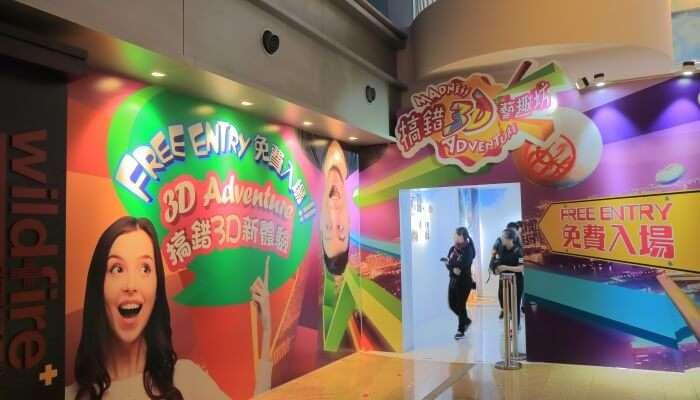 Hong Kong 3D Museum