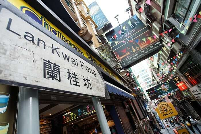 The street of Lan Kwai Fong famous for its rocking nightlife