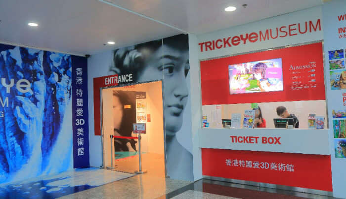 Trick Eye Museum in Hong Kong