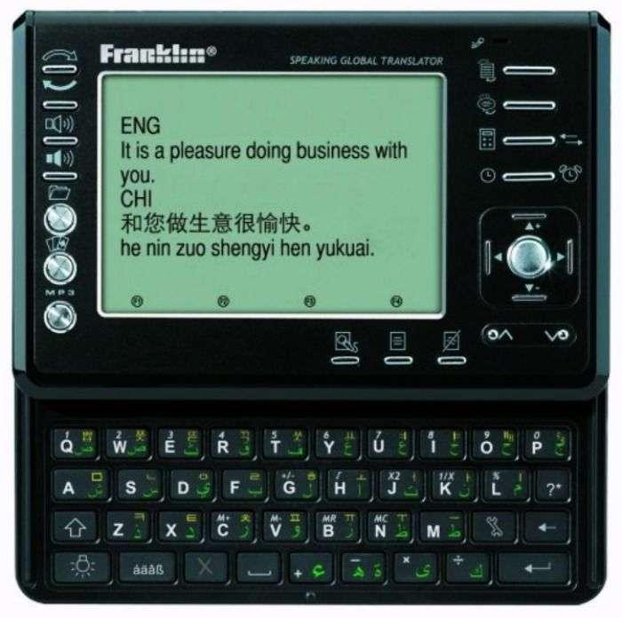 Global Translator can translates 12 languages in English