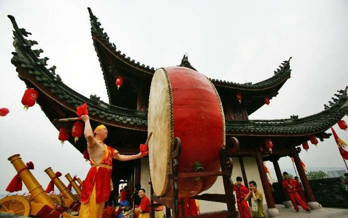 A ceremony to celebrate the China Tourism Day, Taiwan