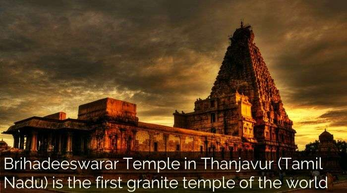 Granite Temple in india