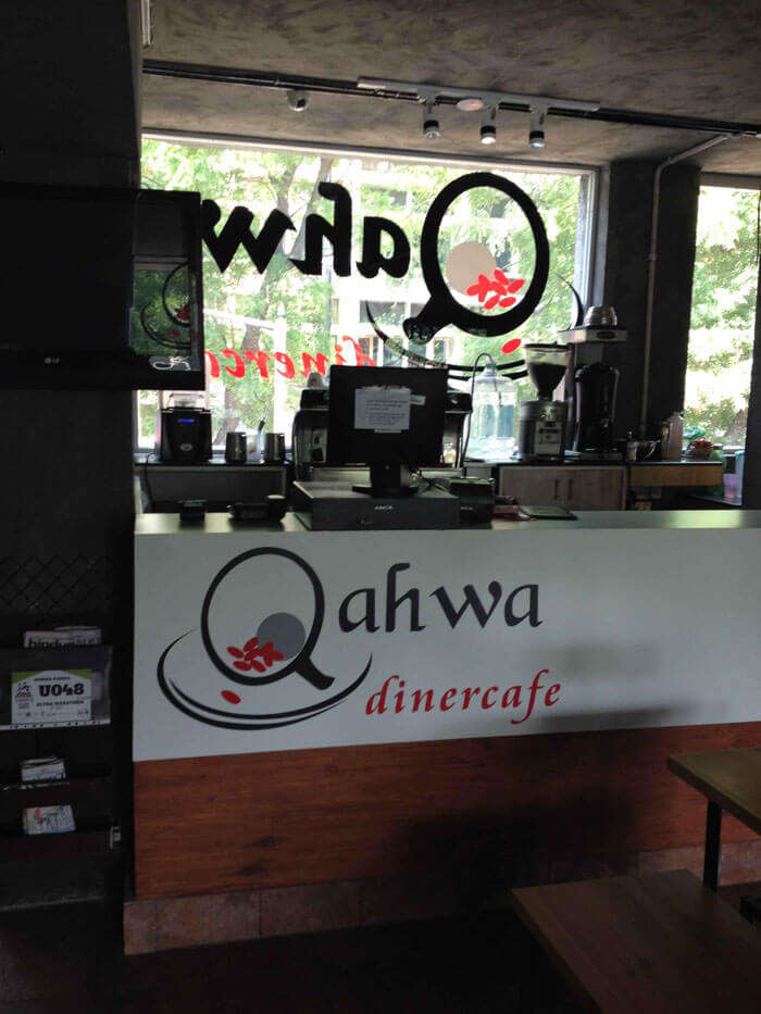 Qahwa Café at SDA Market with a wide breakfast selection