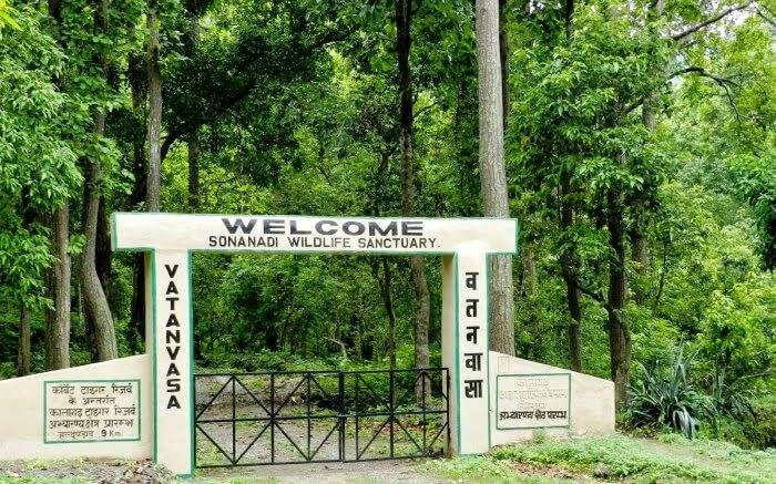 Main entrance of Kalagarh Tiger Reserve