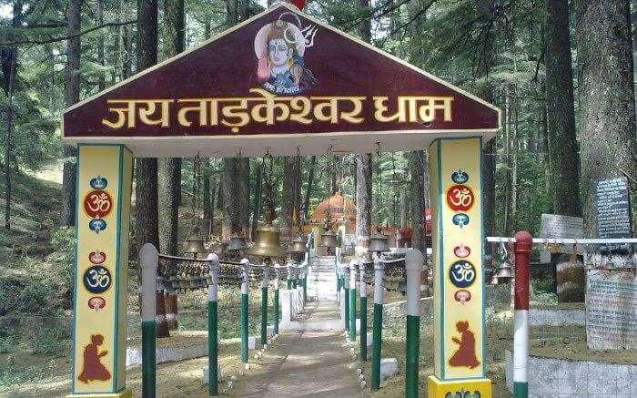 Go visit Tarkeshwar Mahadev Temple in Lansdowne