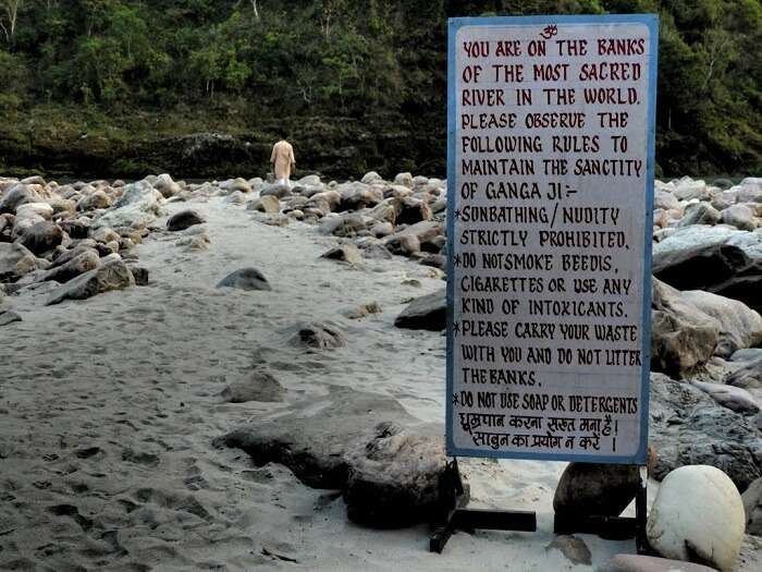 The Ganges close to the Vashishta Cave.