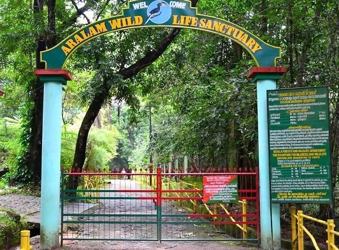 The entrance to the Aralam Wildlife Sanctuary
