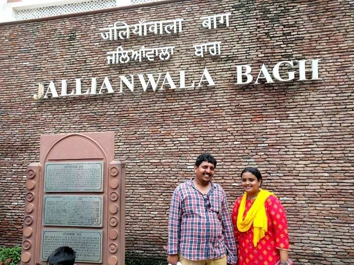 Outside the entrance of Jallianwala