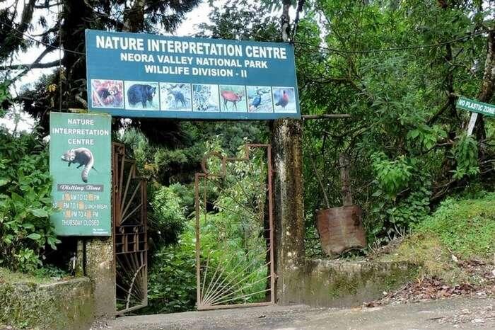 Nature Interpretation Centre