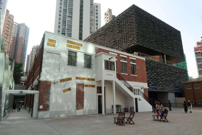 Tai Kwun Hall