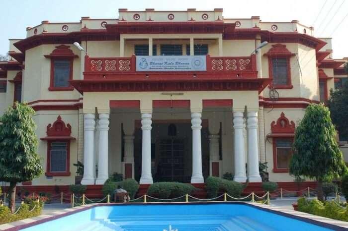 Front view of Bharat Kala Bhavan Museum