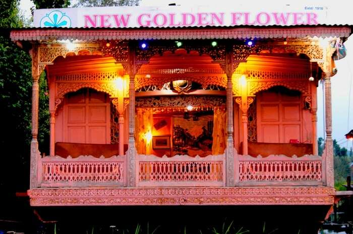 acj-1804-New-Golden-Flower-Heritage-Houseboat