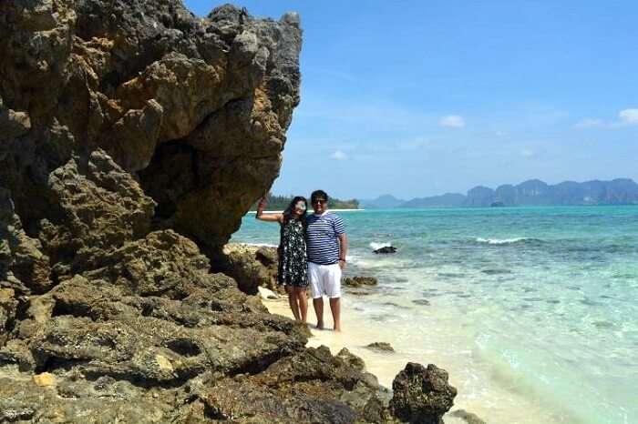 four island trip
