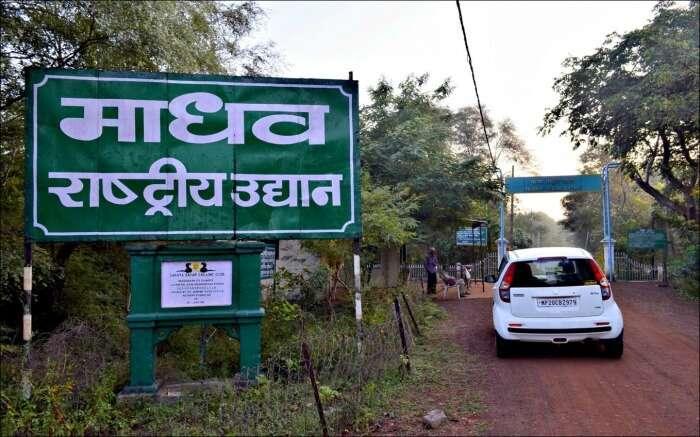 entrance of Madhav National Park ss19052017