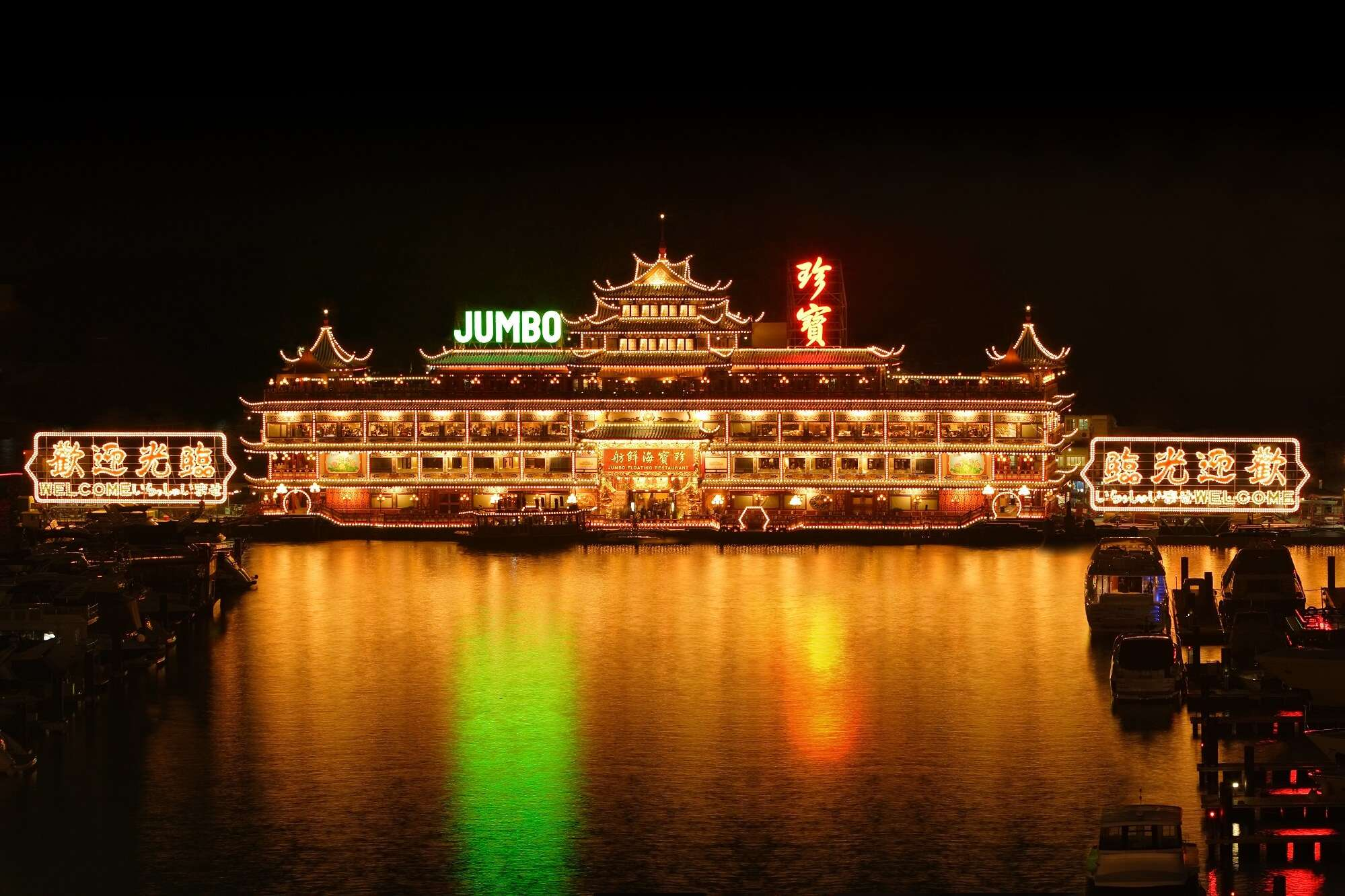 Reflection of Jumbo Kingdom restaurant on water at night