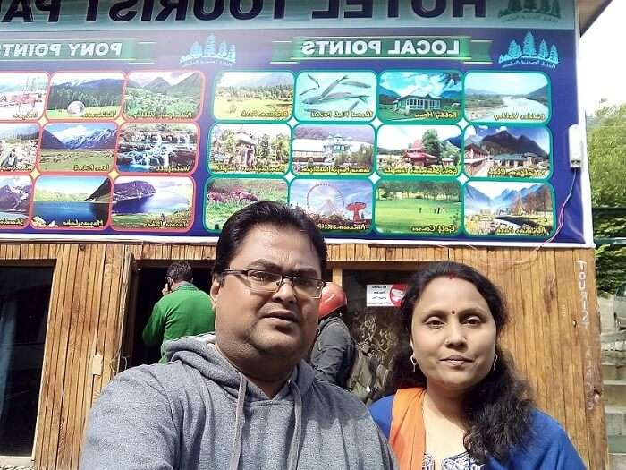 rakesh and his wife in pahalagam
