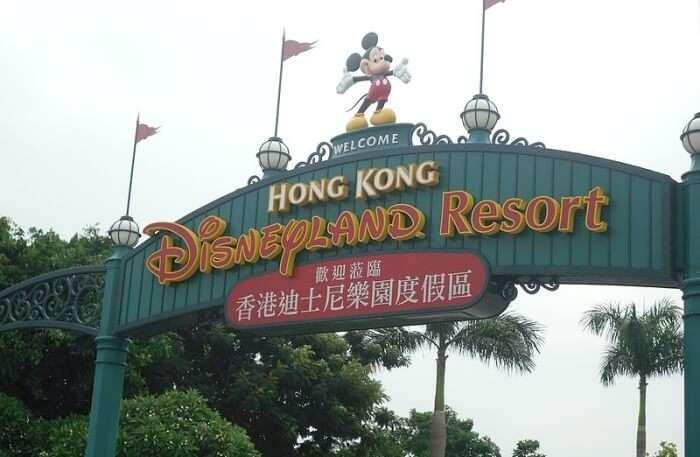Creation Of Disneyland