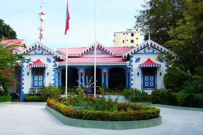 National Museum Maldives