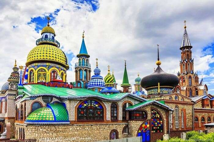 The City of Kazan, Russia