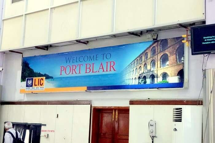 flight to port blair