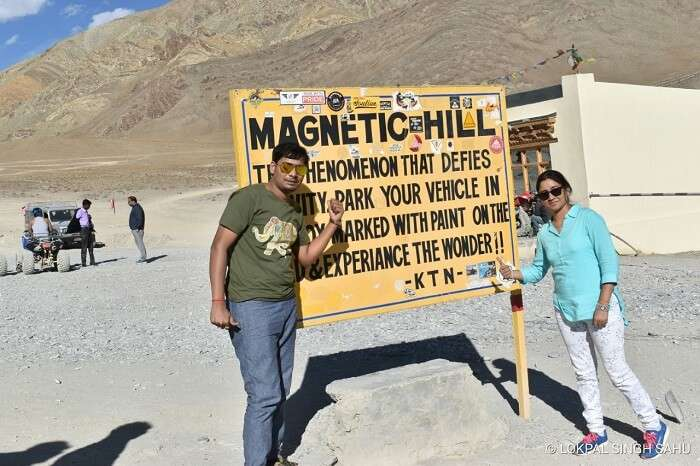 lokpal romantic trip to ladakh: lokpal at magnetic hill