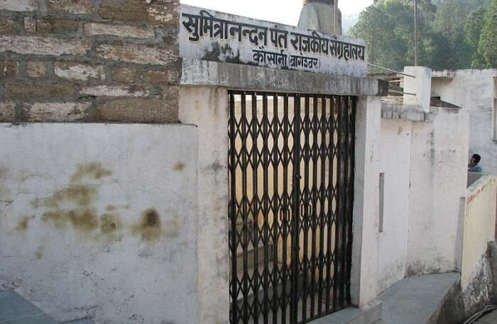 umitra Nandan Pant Gallery Gate
