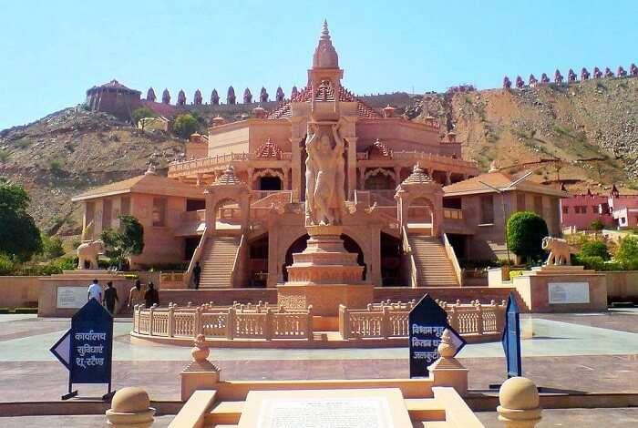 Nareli Jain Temple