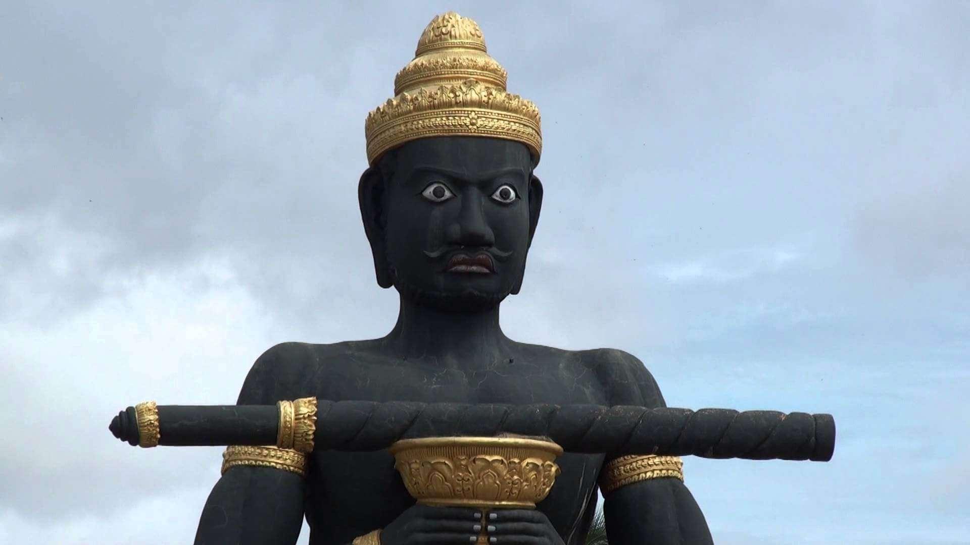 Ta Dambong Statue
