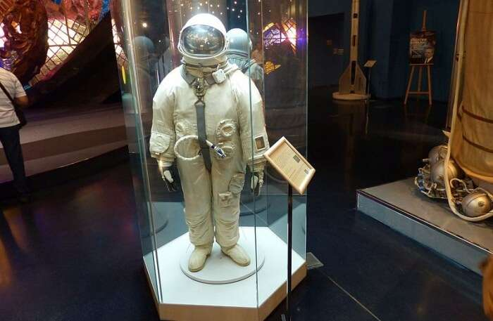 Memorial Museum of Cosmonautics