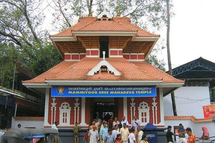 Mammiyoor Sri Mahadeva Temple thrissur