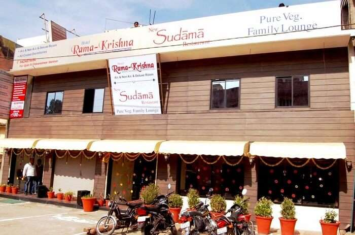Sudama Restaurant