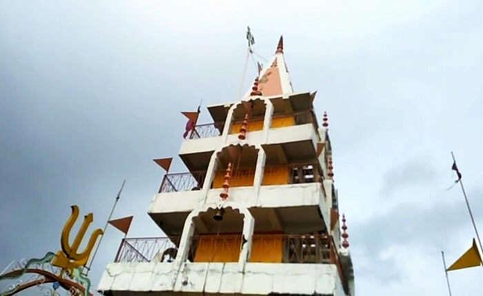 Bhootnath Temple