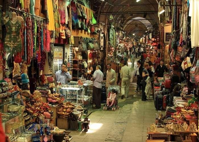 fancy bazaar