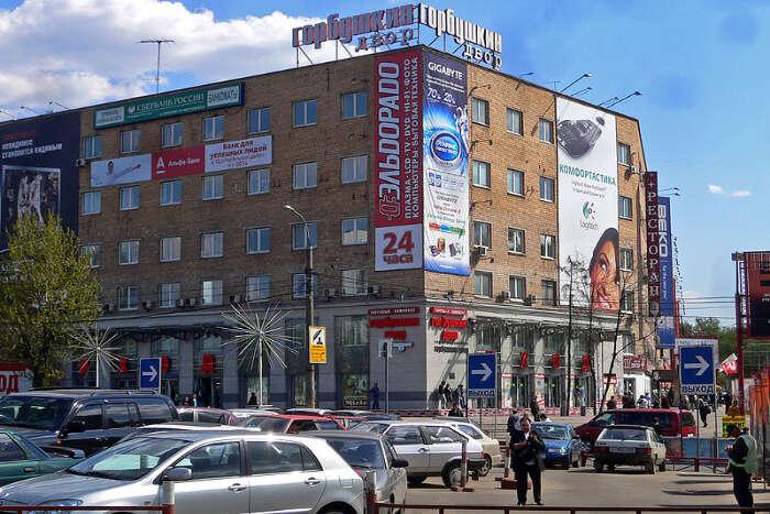 Gorbushka Market