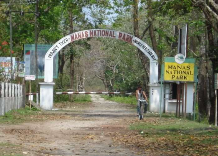 entry gate of Manas National Park