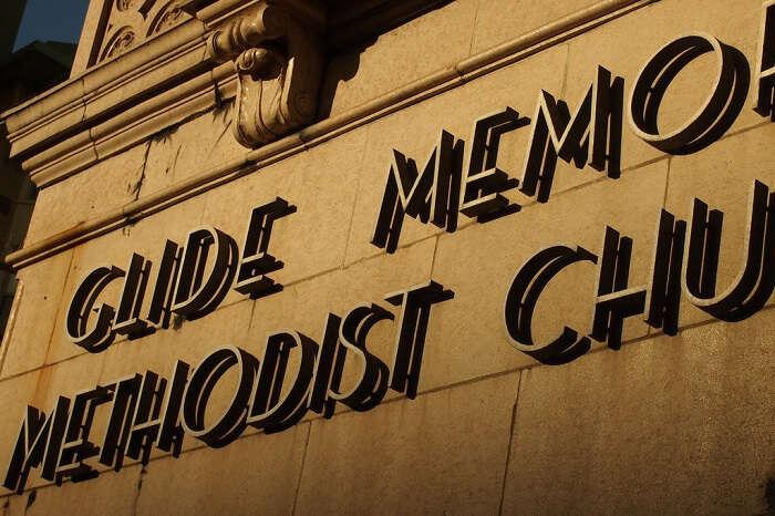 The Glide Memorial
