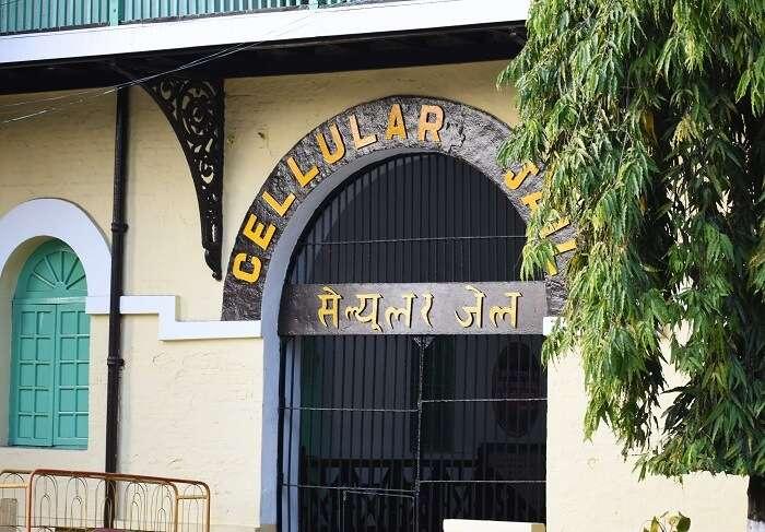 Cellular Jail Andaman