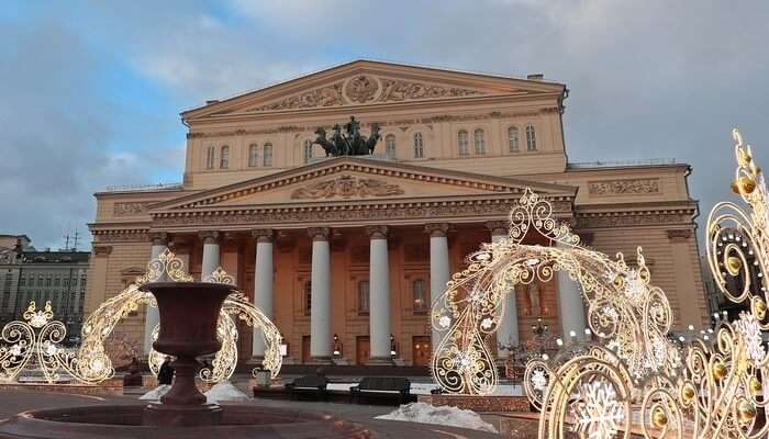 Moscow Cat Theatre