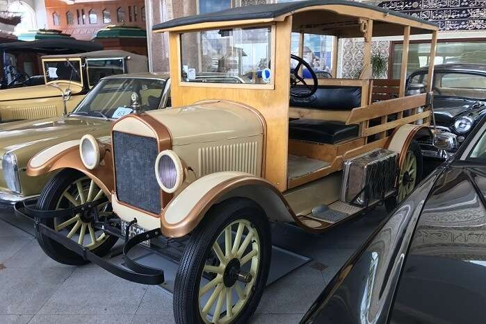 car museum