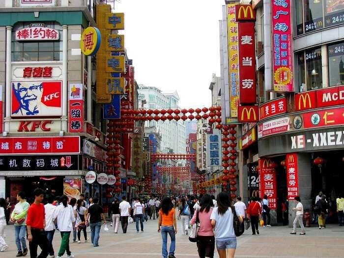 shangjx street