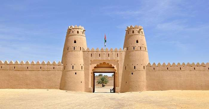 historic and cultural gem of UAE