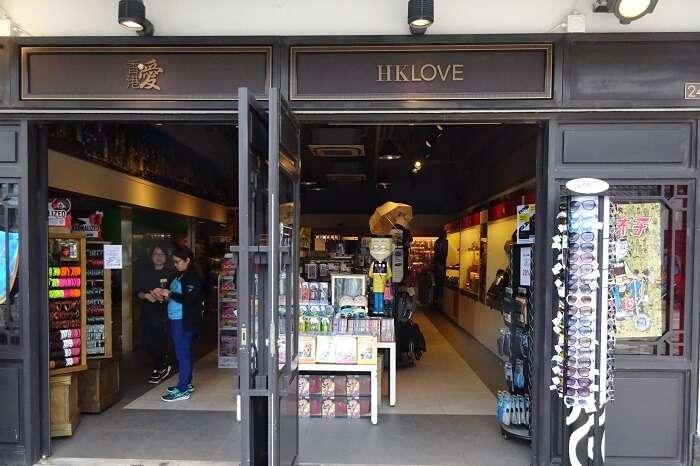 Amazing HK Love Shop