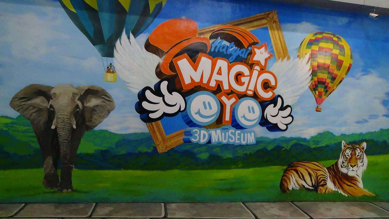 Amazing Magic Eye 3D Museum