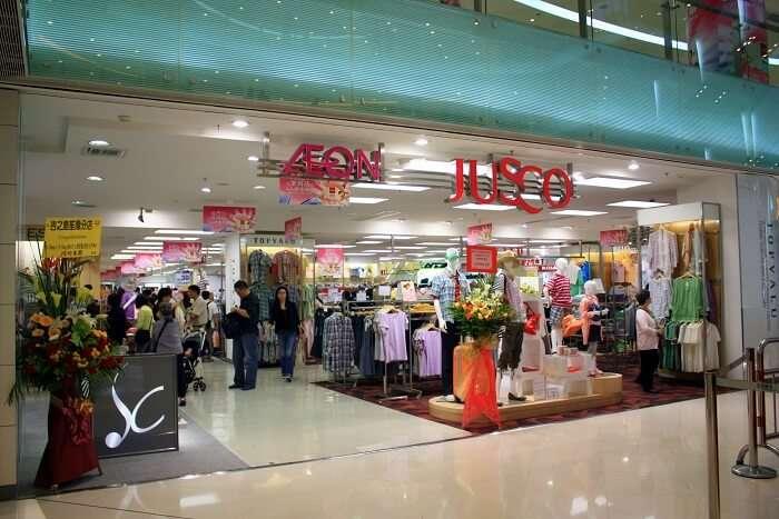 multi-storey shopping complex