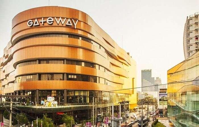 destination-gateway