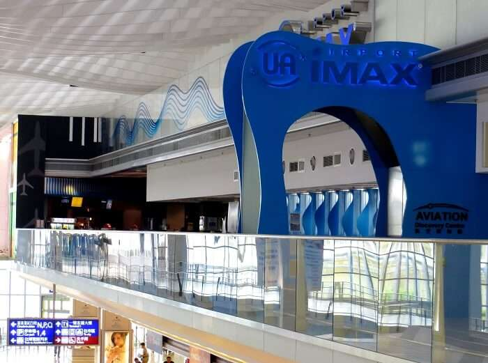 imax at Hong Kong airport
