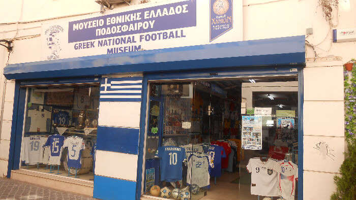 Visit the Greek National Football Museum