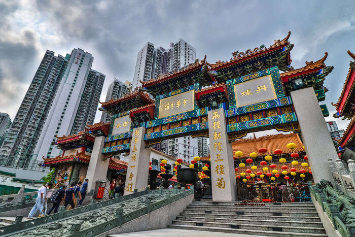 About Wong Tai Sin Temple